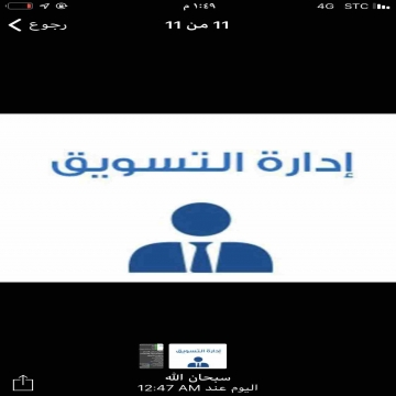 - : عقار    فقطط  https://t.me/joinchat/AAAAAD6O6M4biswaiMS6VA
