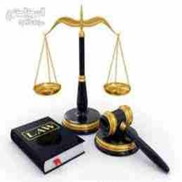 -                          محامى شاطر يعرض خدمته...