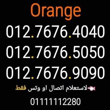 -                          ارقام اورانج 012.7676.4040...