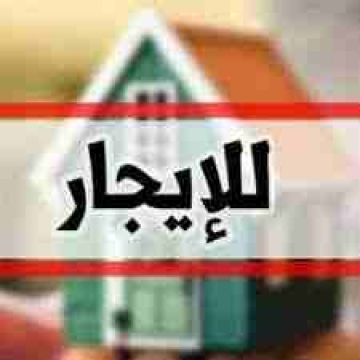 - كود 1299  شقه مساحه 60 م تصلح مكتب ادارى  غرفتين وصاله ومطبخ...