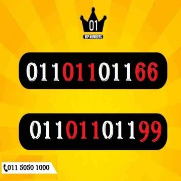-                          01101101166 و كمان 01101101199 vip....
