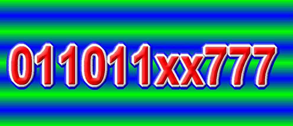 رقم مميز الx متشابه...