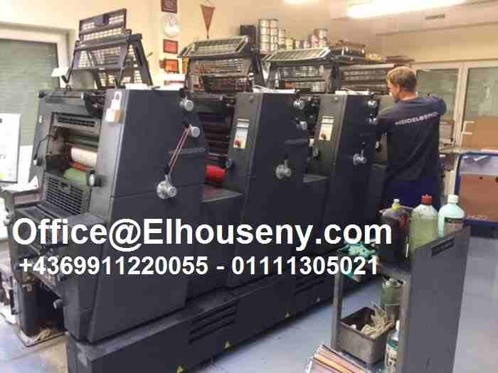 ماكينة طباعة هايدلبرج برنت ماستر 4 لون  هايدلبرغ PM 52-4 النوع: PM...