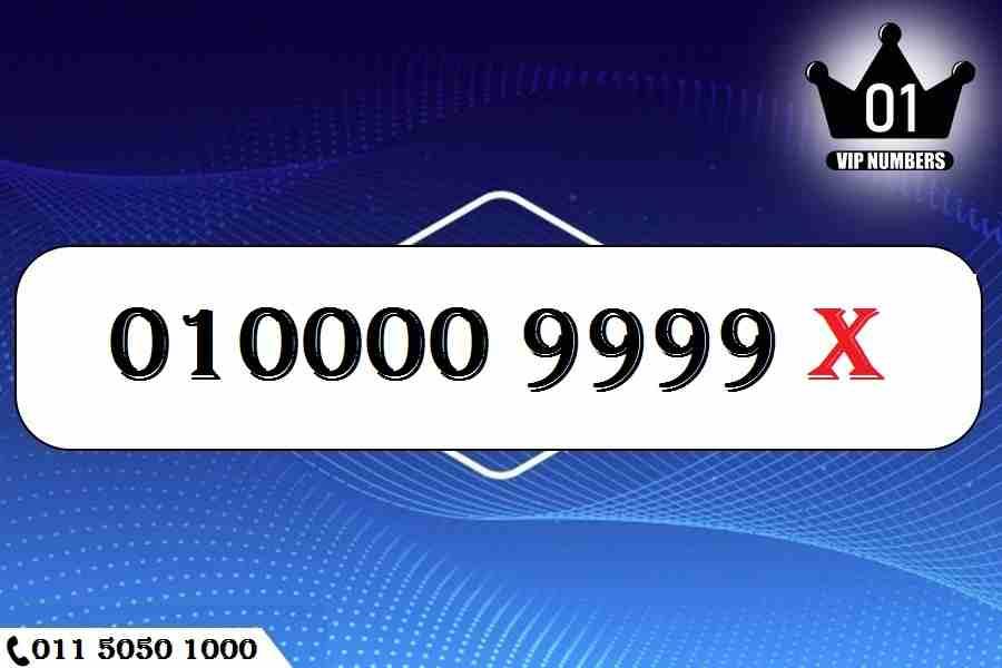 010000.9999.x. vip...