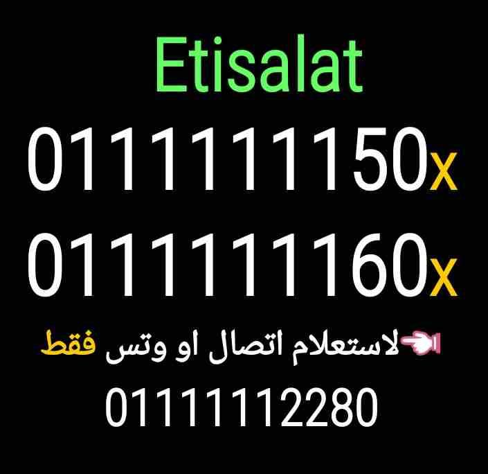 سبع وحااااااايد 01111111150x...