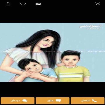 - حضانه منزليه ع استعداد للتكفل الطفل من عمر 2 شهرين ل 4 سنوات...