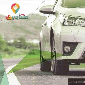 -  خدمات تأجير السيارات بالسائق الخاص بقت اسهل مع...