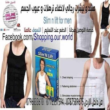 2814e7069 أزياء موضة رجالي , أزياء- اعلن مجاناً في منصة وموقع انشرر للاعلانات ...