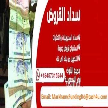 - السلام عليكم.  نحن المنظمة المالية التي تتشكل من قبل مجموعه من...
