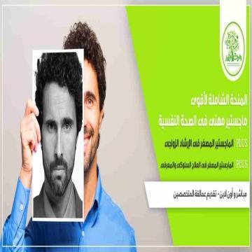 - عرض خاص جدا من واحة التميز للتدريب لمدة 72 ساعة فقط للإخوة العرب...