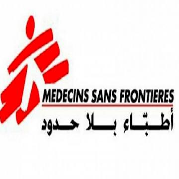 - اطباء بلا حدود تطلب موظف براتب 1203 من التخصص التالي  اطباء بلا...