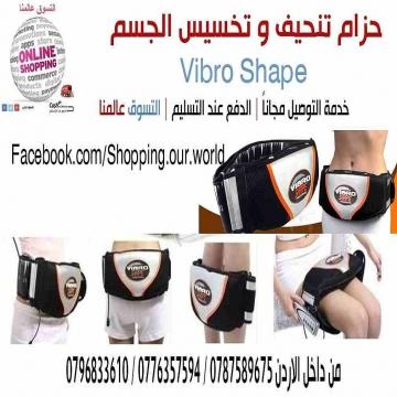 - حزام التخسيس فيبرو شيب بالاهتزاز والحرارة Vibro Shape Slimming...