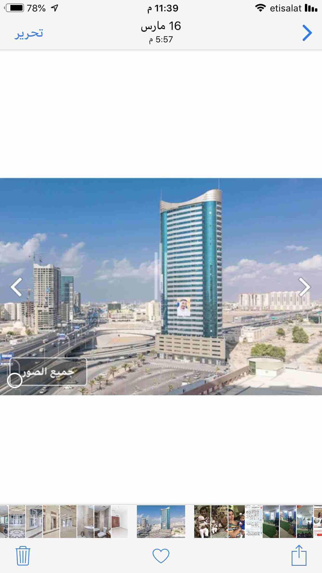 برج كونكر 🏙 برج جديد وشقة جديدة وستكون أول مستأجر  الامارات، عجمان،...