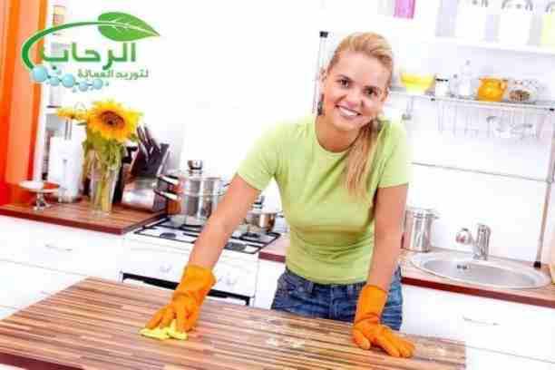 كتيير بنبقي مشغولين ومحتاجين عاملة نظافة في البيت تكون علي أعلى...