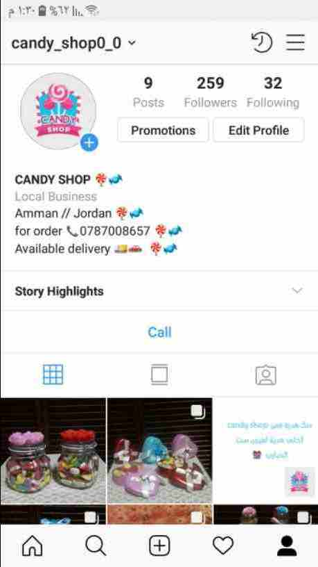 🍬🍭CANDY SHOP  🍬🍭0787008657📞for order  🍬🍭🛵🚚available delivery الصفحة...
