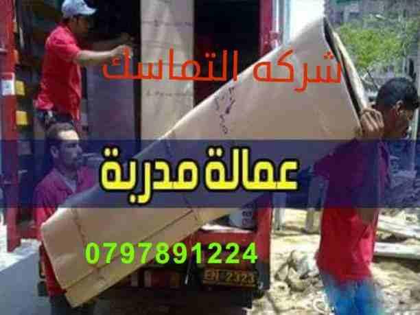 اتصل الآن: دبي :0507937363 ، أبوظبي: 0507836089لكل خدمات الشحن، النقل و الترحيل للسيارات و المعدات -...
