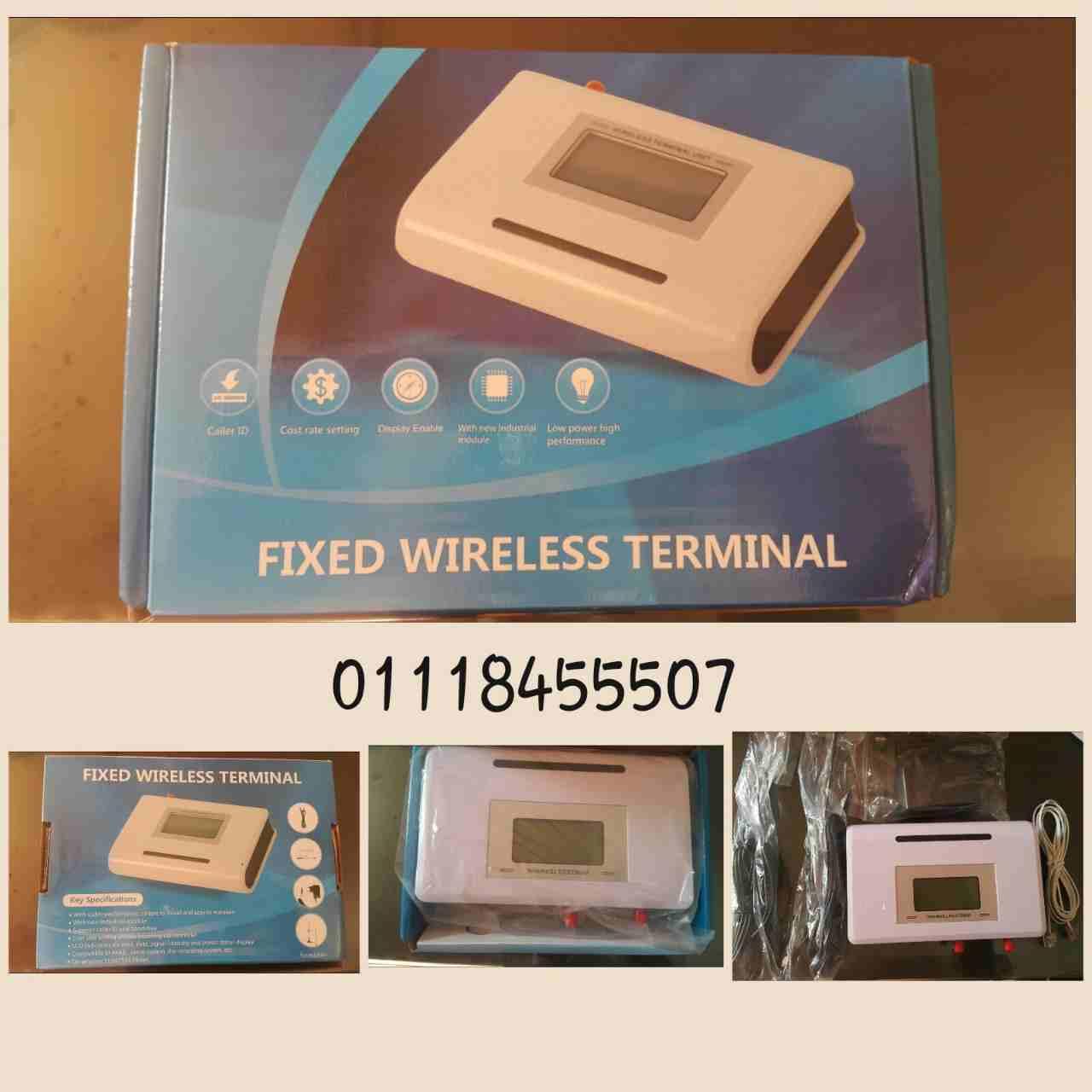 اجهزة كشف الذهب والمعادن من شركة برايزوم للتكنولوجيانحن شركة برايزوم للتكنولوجيا .. الش-  FIXED WIRELESS TERMINAL...