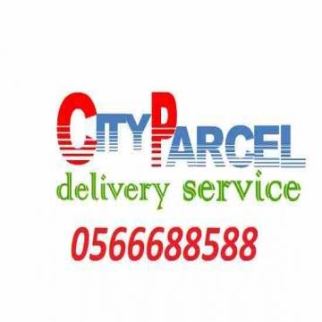- شركة سيتي بارسل لتوصيل الطلبات 🏠 توصيل الطلبات لجميع الإمارات...