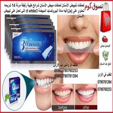 - لصقات تبييض الأسنان شرائح مبيض اسنان شرائح طبية رقيقة مرنة 14...