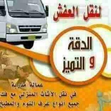 - افضل خدمه لنقل الأثاث بالأردن 0796681829)(١_نقدم لكم فك الاثاث...