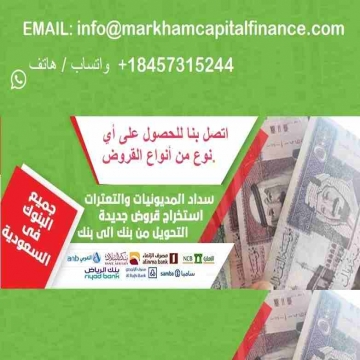 - السلام عليكم.  نحن المنظمة المالية الخاصة التي شكلتها مجموعه من...