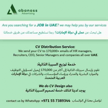 -  : Are you searching for a JOB in UAE? we may help you by our...
