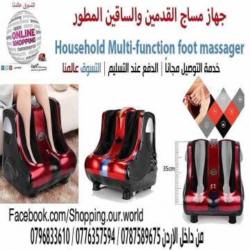 - جهاز مساج القدمين والساقين المطور Household Multi-function foot...