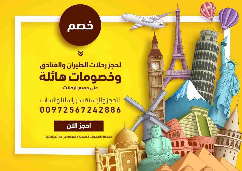 Passport Legacy باسبورت ليجاسيمن خلال مكتبنا في دبي، تعد Passport Legacy شركة متخصصة في الجنسية البدي�-  حجوزات طيران مخفضة خصم...