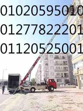 افضل شركة نقل موبيليا بالقاهرة هل تريد الانتقال من مكان سكنك الى...