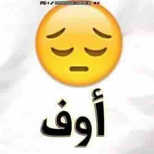 الشعر الشعبي العراقي