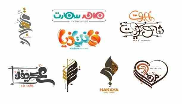 صمم لوجو ( logo )  شعار لشركتك واحصل على الثاني مجانآ السلام عليكم...