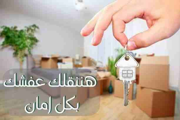 We Offer all types of Finance loans for immediate respond application and many more 2% interest rate. For more information contact us abdullahibrahimlender@gmai-  شركة المحبة لنقل الأثاث ت...
