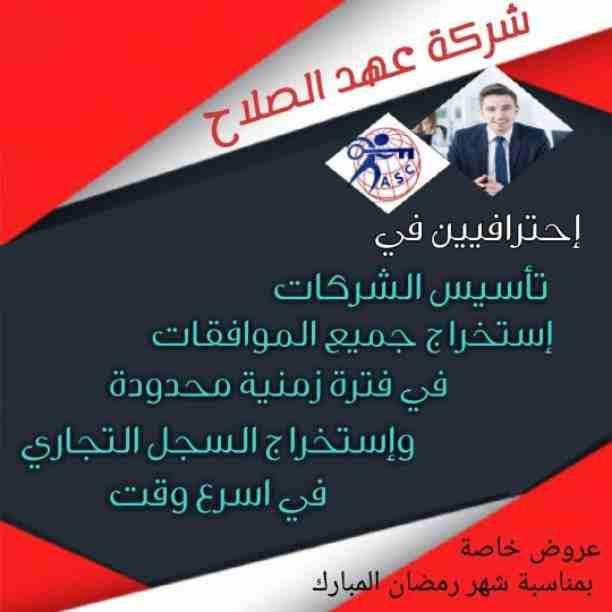 https://www.dubaisightseeingtours.ae/-  🌙🌙هل هلالك شهر مبارك...
