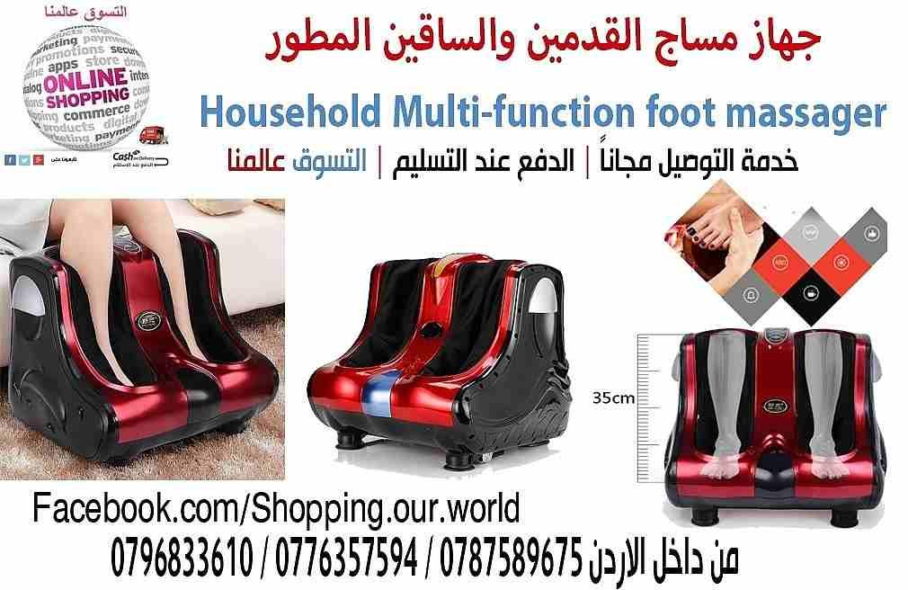 جهاز مساج القدمين والساقين المطور Household Multi-function foot...