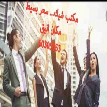 - نرحب بالاخوه الخليجيين ورجال الأعمال بدول الخليج والراغبين في...