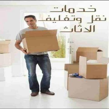 - نقل اثاث نقل عفش ترحيل منازل بالأردن افضل الأسعار *0796681829*...