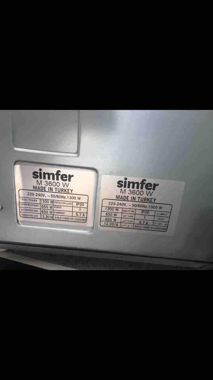فرن كهربائي نوع Simfer تركي يحتوي على شواي علويه وشوايةسفليه، بقوة...