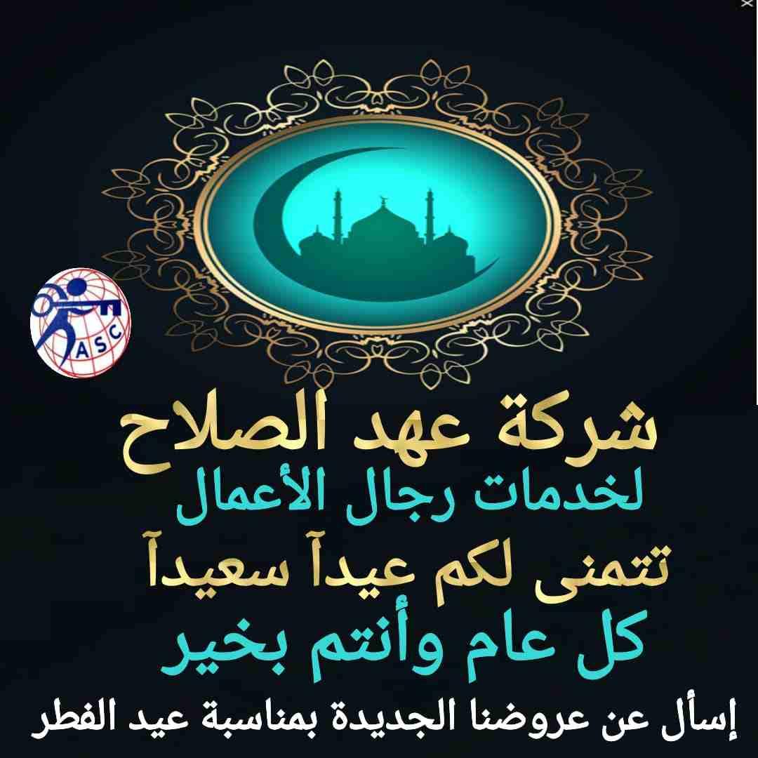 Hind Mohamed