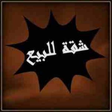 - كود 158  العشر من رمضان المجاورة 15  الدور الخامس الاخير  3 غرف...