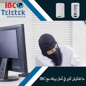 - حافظ على امان شركتك من السرقه مع انذار ضد السرقه ماركة Teletek...