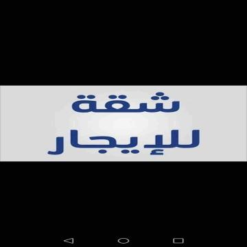 - كود 1009TH  العاشر من رمضان مج 34  الدور 4  3 غرف و مطبخ و 2...