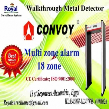 - يسعد تتشرف شركة Royal Surveillance systems المتخصصة في جميع...