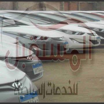 -  المستقبل للخدمات السياحيه المستقبل تحطم الاسعار بمناسبه افتتاح...