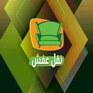 - شركة الريم لنقل الأثاث بالأردن0796681829 بأفضل الأسعار والاخلاص...
