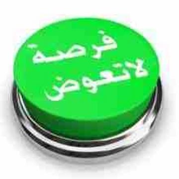 - كود 1024  العاشر من رمضان المجاورة 21  اول علوي  3 غرف و صالة...