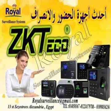 - خصومات على أجهزة الحضور والانصراف  يسعد شركة Royal Surveillance...