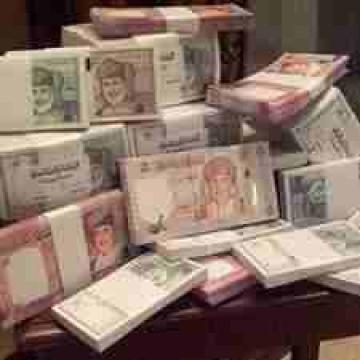 - التمويل العقاري والرهن العقاري إمكانية شراء الديون كل منافس ربح...