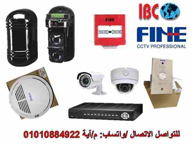 عروض خاصة جدا على جميع أنظمة fINE التايواني كاميرات مراقبة بأسعار...