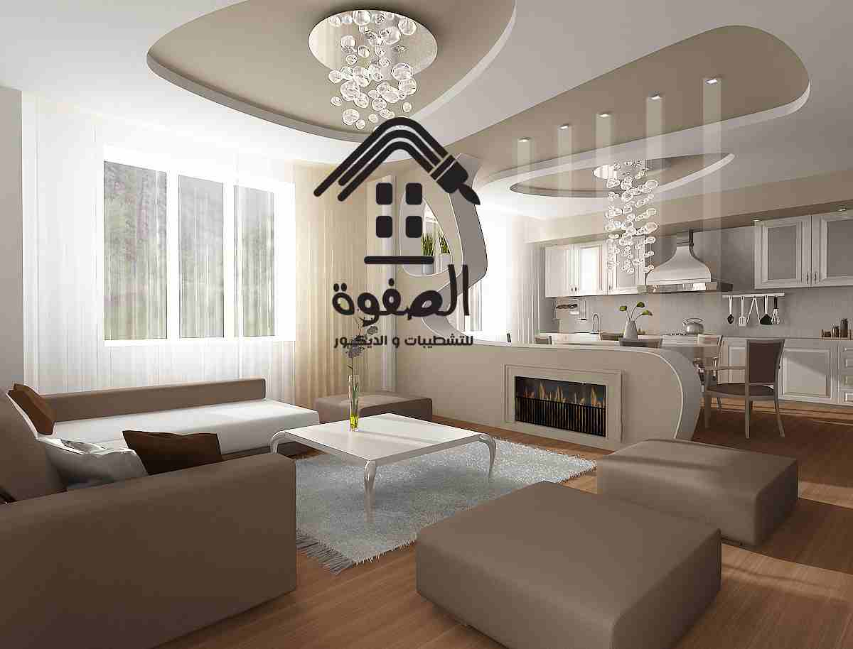 """Interior R Us: One of the best <a href=""""http://www.interiorsrus.com/"""" target=""""_blank""""> interior design companies in Dubai </a> W-..."""
