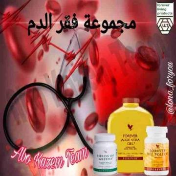 - مجموعة فقر الدم